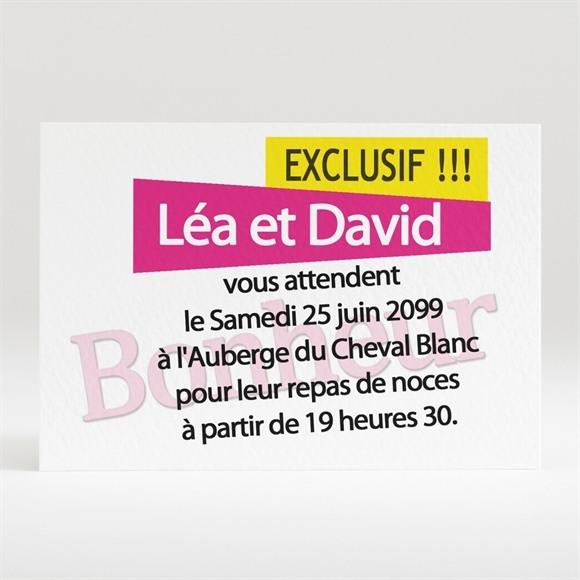 Carton d'invitation mariage réf. N12054 réf.N12054