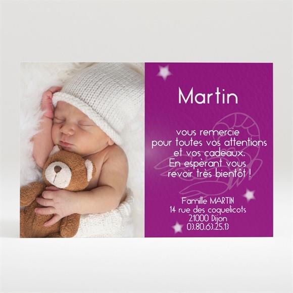 Remerciement naissance réf. N12026 réf.N12026