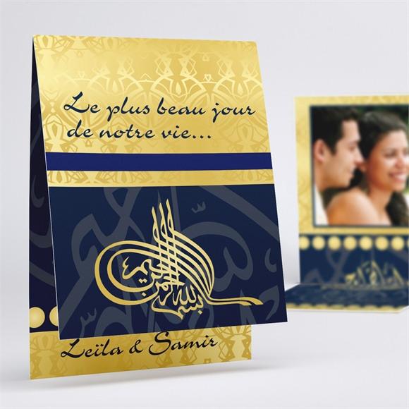 Faire-part mariage Noir et or réf.N50117
