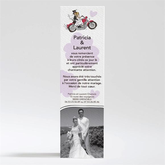 Remerciement mariage Sur la route du bonheur réf.N200110