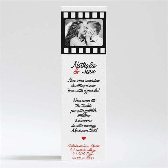 Remerciement mariage Notre Film réf.N200230