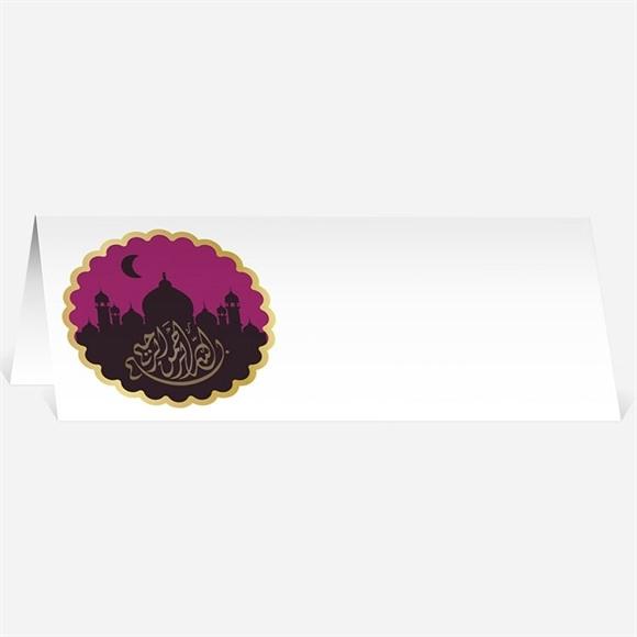 Marque-place mariage Noir et violet réf.N440183