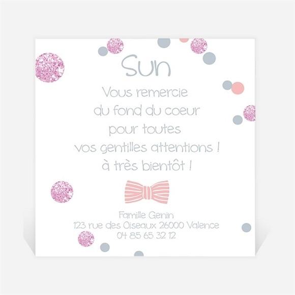 Remerciement naissance Pastilles et confettis réf.N300264