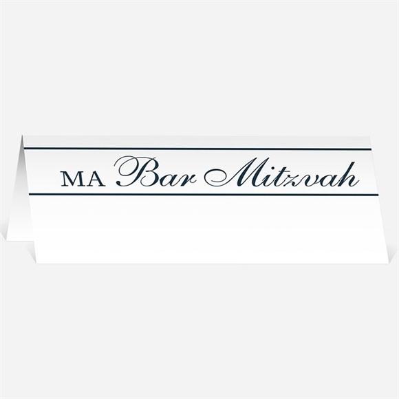 Marque-place bar mitzvah Programme vert réf.N440318