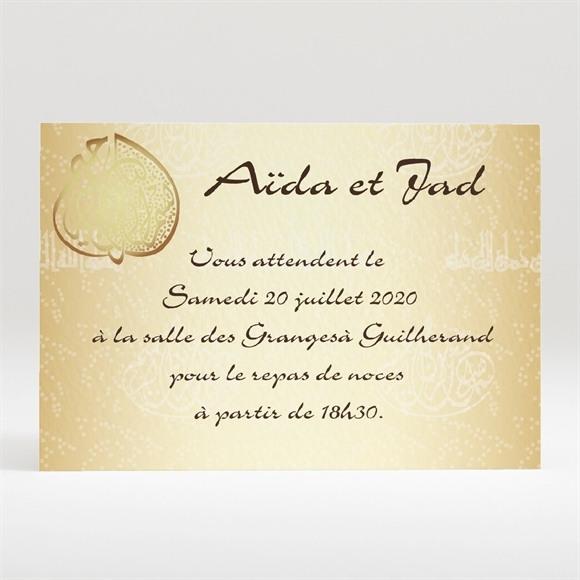 Carton d'invitation mariage Féerique et scintillant réf.N120297