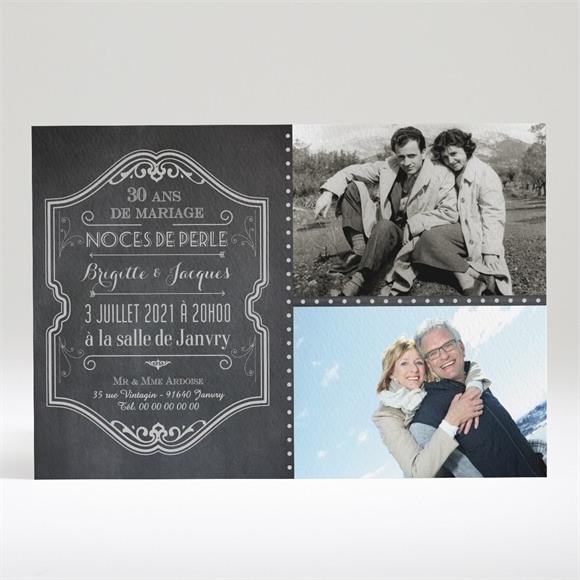 Invitation anniversaire de mariage Tendance et original photo réf.N14026