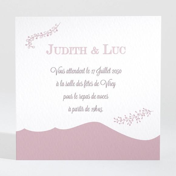 Carton d'invitation mariage Roman photo réf.N300846