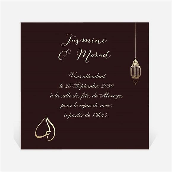 Carton d'invitation mariage Mille et une Nuits réf.N300880