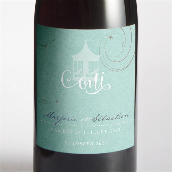 Etiquette de bouteille mariage Joli Manège vintage réf.N3001050