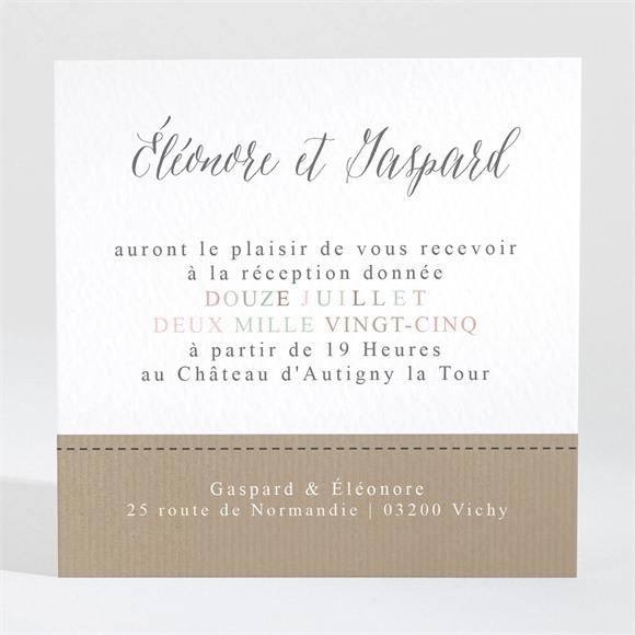 Carton d'invitation mariage Kraft et ficelle réf.N3001334
