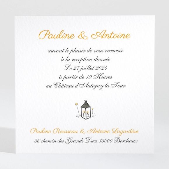 Carton d'invitation mariage Connivence réf.N3001418