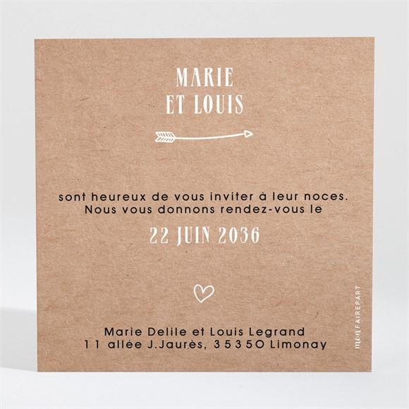 Carton d'invitation mariage Myriade réf.N3001626